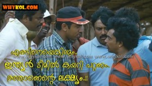 Malayalam film situational comedy