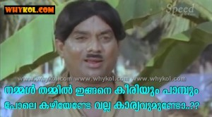Funny malayalam compromise comment