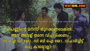 Girls mind funny malayalam dialogue