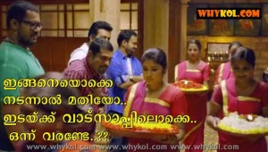 Whatsapp malayalam film comedy