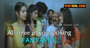 Funny English comment in Malayalam film