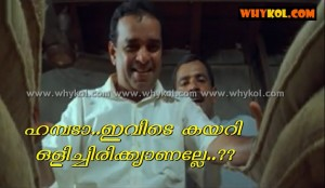 Augustine malayalam funny comment