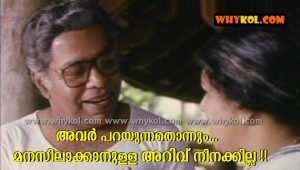 Thilakan comedy dialogue