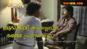 Budhijeevi funny malayalam comment