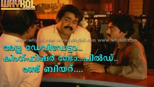 famous malayalam film dialogue