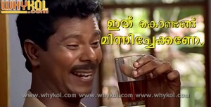 Indrans comedy malayalam comment