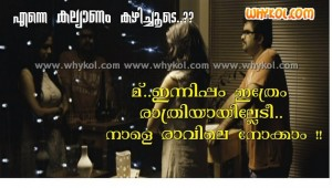 funny malayalam love proposal and reply