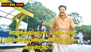 Malayalam funny comedy comment