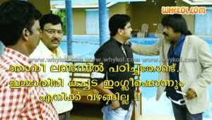 English malayalam film comedy comment