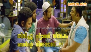 Funny malayalam comment with pic