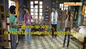 Malayalam comment with movie still
