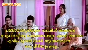 Malayalam movie comedy dialogue