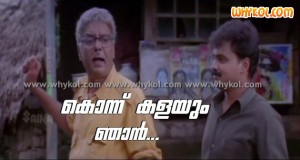 comedy pictures malayalam film