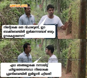 Dailogue about Backbenchers