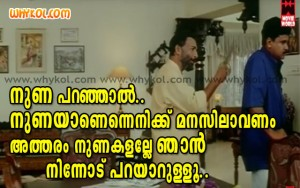 funny father and son malayalam dialogue