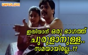 Malayalam funny good night comment