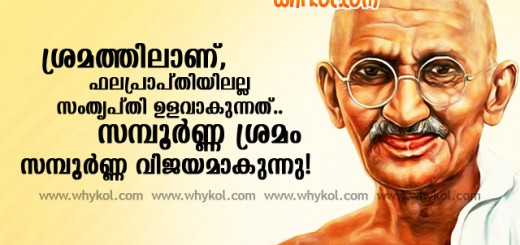 1000+ Malayalam Quotes and Images. List of love quotes