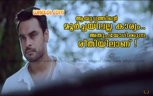 Tovino's dialogue in Style