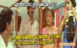 Jagathy malayalam movie comedy reply
