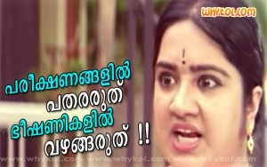 Kalpana funny motivatinal words