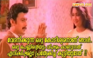 Malayalam funny film dialogue with pic