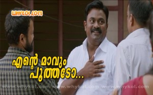 Malayalam film ffunny comment