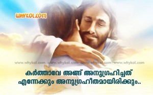 Devotional Quotes Malayalam - Bible Words