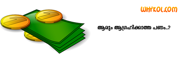 Malayalam Funny Questions And Answers Pdf