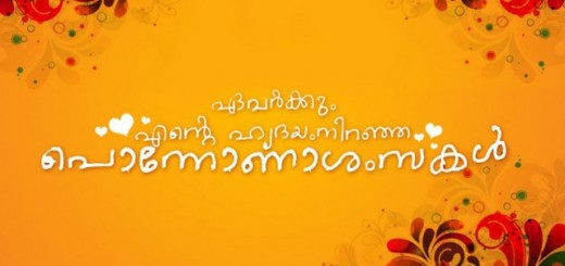 Onam Greetings Pictures in Malayalam