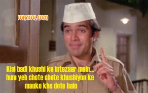 Rajesh Khanna Dialogues in Bawarchi