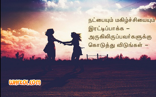 Nature Images With Friendship Quotes In Tamil Djiwallpaperco