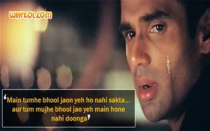 Famous Bollywood Movie Dhadkan dialogues   Sunil Shetty