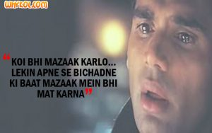 Suniel Shetty Bollywood dialogues from Dhadkan