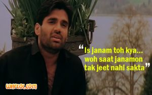 Famous dialogues from the Movie Dhadkan | Sunil Shetty