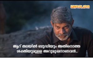 Pulimurugan official teaser released | Malayalam dialogues