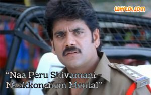 Nagarjuna famous dialogues collection