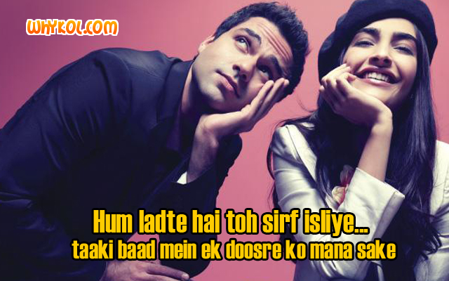 Abhay Deol dialogues from the Hindi movie Aisha