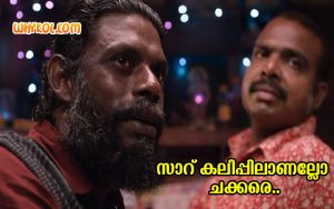 Malayalam Photo comments for Facebook | Kalippu Comments