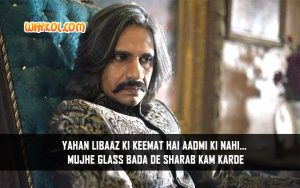 Vijay Raaz Dialogues from Dedh Ishqiya | Hindi Movie Dialogues