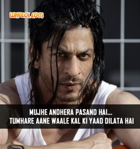 Shahrukh Khan Dialogues from the Hindi Movie Don 2