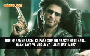 Hindi Action Movie Dialogues | Shahrukh Khan in Don 2