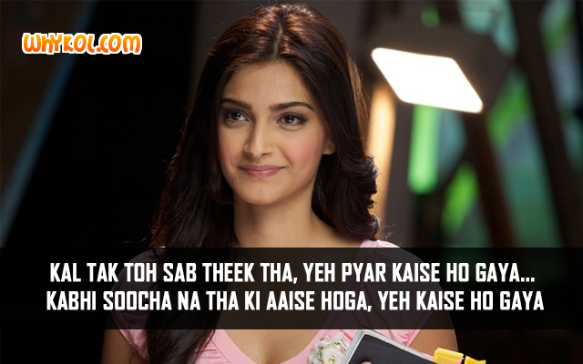 Sonam Kapoor Dialogues from I Hate Love Storys