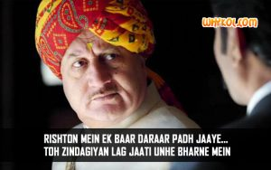 Anupam Kher Dialogues from the Movie Prem Ratan Dhan Payo