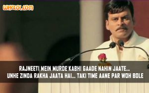 Hindi Political Movie Dialogues | Manoj Bajpai in Raajneeti