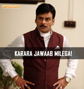 Manoj Bajpai Dialogues from the Movie Raajneeti