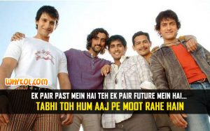 Aamir Khan Comedy Dialogues from Rang de Basanti