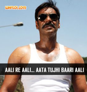 Ajay Devgan Dialogues from the Hindi Movie Singham