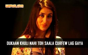 Famous Bollywood Dialogues | Kareena Kapoor in Talaash
