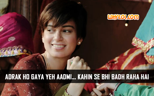 Bollywood Dialogues | Kangana Ranaut in Tanu weds Manu Returns