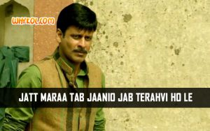 Manoj Bajpayee Dialogues from Tevar